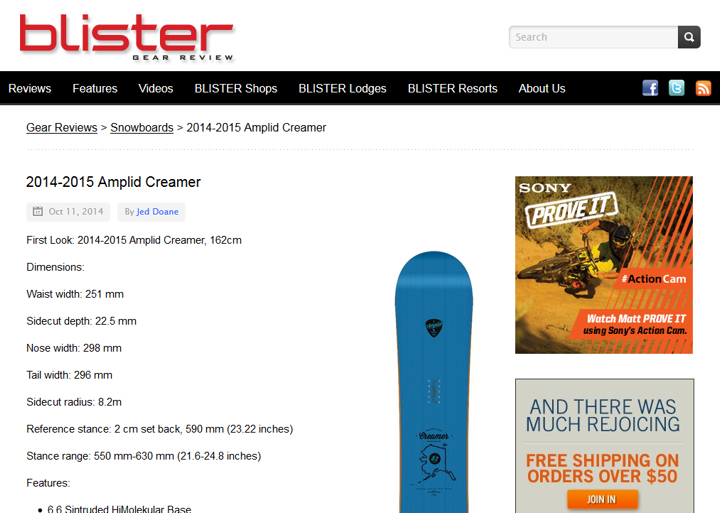 Blister-Creamer-Review