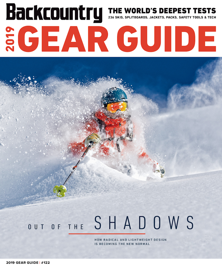 BCM_Gear-Guide_2019_blog